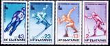 Bulgaria 1979 - cat.nr.2500-3 neuzat,perfecta stare