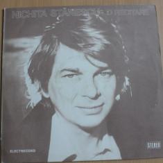 NICHITA STANESCU - O recitare - Muzica soundtrack electrecord, VINIL