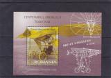 Traian Vuia,Nr lista 1713,Romania.