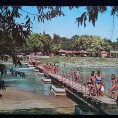 Arad - Strandul '71 - Circulat - Intreg postal - Carte Postala Crisana dupa 1918