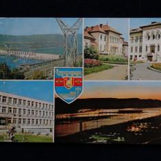 Judetul Mehedinti vederi - Intreg postal - Circulat 75