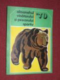 Almanahul vanatorului pescarului sportiv - an 1979, Alta editura