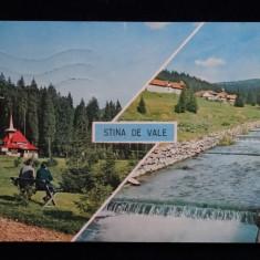 Stana de vale - Intreg postal - Circulat anii 70