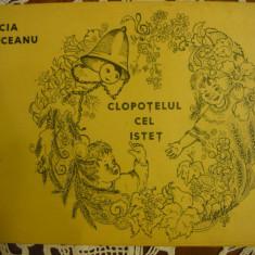 Clopotelul cel istet ( muzica, versuri, desene de Felicia Donceanu ) - 1986 - Carte poezie copii