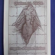 STEFAN AL.SASA - REGELE EFEMERIDELOR [ POEME ] * ILUSTRATII GEORGE SATUN - PLOIESTI - 2003 - AUTOGRAF SI DEDICATIE!!!