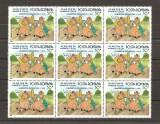 """SD Romania 1986 LP1153a- W.Disney II, val.de 50 Bani-cu EROARE """"purcelusu"""", MNH, Nestampilat"""