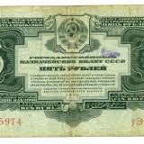 RUSIA 5 RUBLE DE AUR 1934  STARE BUNA SPRE FOARTE BUNA