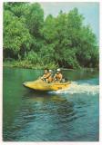 #carte postala(marca fixa) -DELTA DUNARII-Pe canalul Caraorman