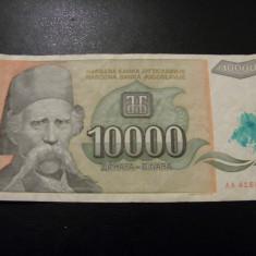 Yugoslavia 10000 dinari (dinara) 1993