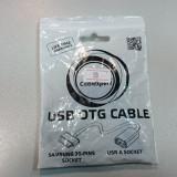 GEMBIRD  CABLU USB OTG AF LA SAMSUNG 30-PINI, 0.15M