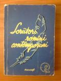 e3  Scriitori romani contemporani -Prozatori -  Poeti -Dramaturgi  -Mihai Gafita