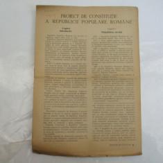 Proiect de Constitutie a R. P. R. aparut in publicatia Stiinta si Cultura, Alta editura