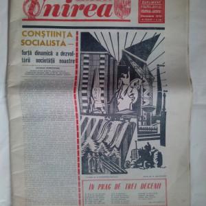ZIARUL  UNIREA Decembrie 1973 - Supliment politic - social