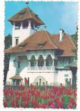 #carte postala(ilustrata) -  BUCURESTI- Muzeul Minovici