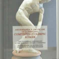 ROMANIA 10 LEI 2014 100 ani infiin Comitetului Olimpic Roman, AG, Certif BNR - Moneda Romania
