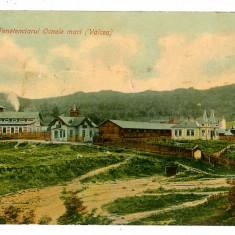 798 - Valcea, OCNELE  MARI, Penitentiary - old postcard - used  - 1912