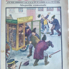 Ziar umoristic interbelic - VESELIA - Nr. 8 / 18 februarie  1926 Coperta : tema electorala