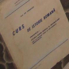 Em. Condurachi -  Curs de istorie romana