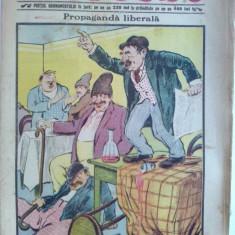 Ziar umoristic interbelic - VESELIA - Nr. 7 / 11 februarie  1926 - Coperta: Propaganda liberala