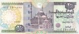 EGIPT █ bancnota █ 20 Pounds █ 2009/3/15 █ UNC █ necirculata