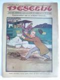 Ziar umoristic interbelic - VESELIA - Nr. 3 / 14 ianuarie  1926  - Coperta : tema feroviara