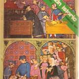 MAGAZIN ISTORIC -  ANUL XI Nr. 2 (119) FEBRUARIE 1977