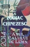 ZODIAC CHINEZESC 2014 - Vicki Levine