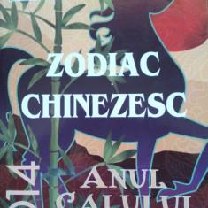 ZODIAC CHINEZESC 2014 - Vicki Levine, Alta editura
