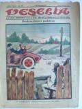 Ziar umoristic interbelic - VESELIA - Nr. 16 / 15 aprilie  1926 - Coperta: tema politica