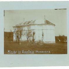 2012 - IASI, Biserica Sf. Voievozi, satul SCANTEIA - old PC, real PHOTO - unused - Carte Postala Moldova 1904-1918, Necirculata, Fotografie