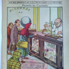 Ziar umoristic interbelic - VESELIA - Nr. 5 / 28 ianuarie  1926