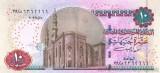 EGIPT █ bancnota █ 10 Pounds █ 2003/8/25 █ P-64 █ UNC █ necirculata