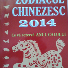 ZODIACUL CHINEZESC 2014 - Neil Somerville - Carte astrologie