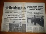 ziarul scanteia 30 noiembrie 1982 ( vizita lui ceausescu in kuweit )