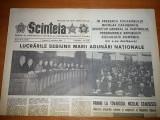 ziarul scanteia 13 noiembrie 1982 - lucrarile sesiunii marii adunari nationale