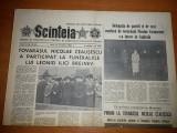 scanteia 16 noiembrie 1982-ceausescu a participat la funerariile lui l.i.brejnev