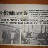 Ziarul scanteia 13 aprilie 1984 ( vizita lui ceausescu in iugoslavia )