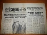 scanteia 26 octombrie 1982- cuvantarea lui ceausescu la  ziua recoltei constanta