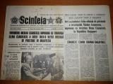 ziarul scanteia 26 noiembrie 1982 ( vizita lui ceausescu in malayezia )