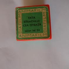 DIAFILM - FATA SARACULUI CEA ISTEATA .