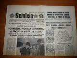 ziarul scanteia 19 octombrie 1982-vizita lui ceausescu la pavilionul herastrau