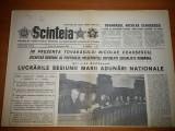 ziarul scanteia 10 decembrie 1982 ( lucrarile sesiunii marii adunari nationale )