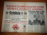 ziarul scanteia 30 decembrie 1982 ( 35 de ani de la proclamarea republicii )