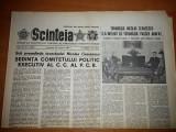 ziarul scanteia 29 ianuarie 1984 ( intalnirea lui ceausescu cu yasser arafat )