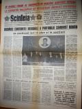 ziarul scanteia 18 decembrie 1982-raportul prezentat de ceausescu