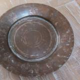 Vechi platou islamic de cupru