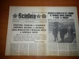 ziarul scanteia 21 decembrie 1982-ceausescu la moscova,a 60-a aniversare URSS