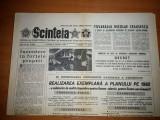 ziarul scanteia 6 noiembrie 1982 ( realizarea exemplara a planului pe 1982 )