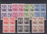 Romania,fiscale -postale ,bloc de 4 , nr lista X1.