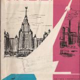 DEMOSTENE BOTEZ - PRIN U.R.S.S. {1962, 225 p.  - UNIUNEA SOVIETICA, COMUNISM }, Alta editura